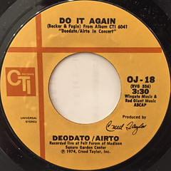 DEODATO:DO IT AGAIN(LABEL SIDE-A)