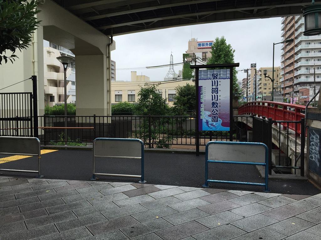 20150627_竪川河川敷公園 (1)