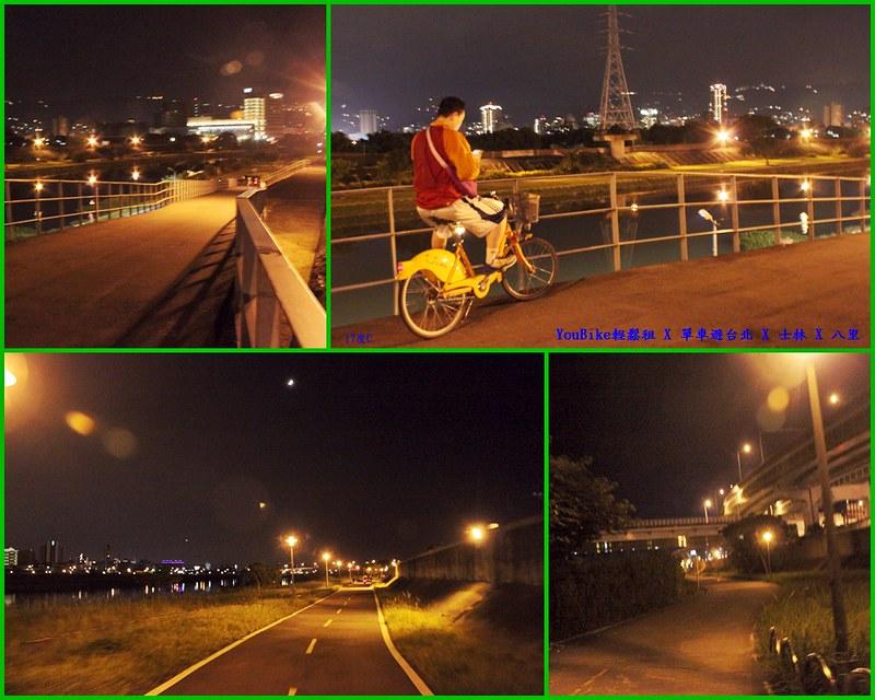 單車遊台北-愜意旅行腳步-17度C攻略 (2)