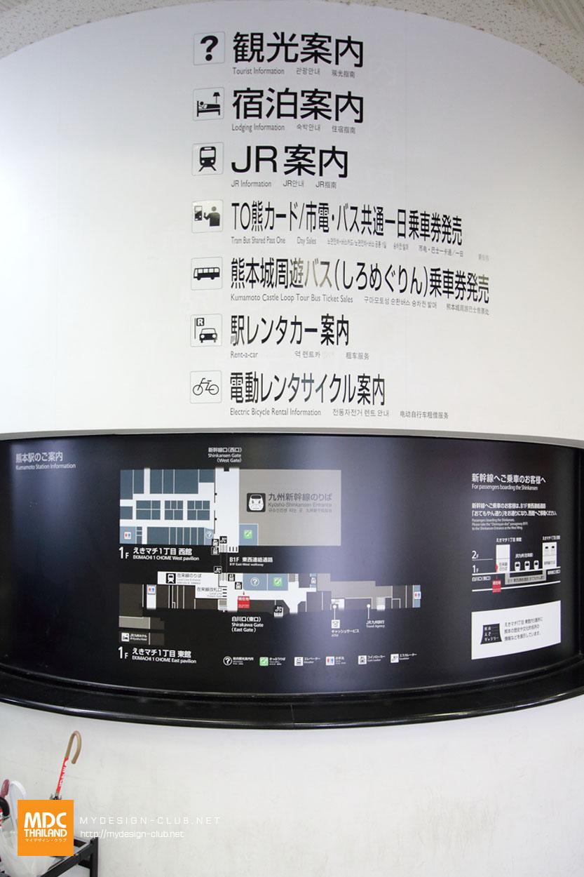 MDC-Japan2015-207