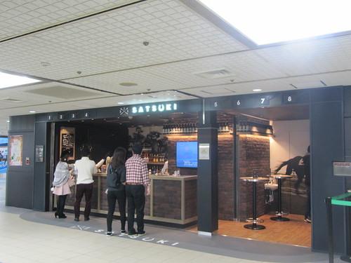中山競馬場のBAR SATSUKI<br />