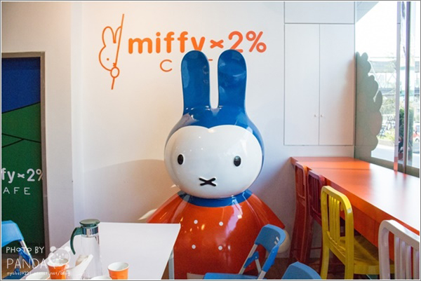 miffy x 2% CAFE (22)