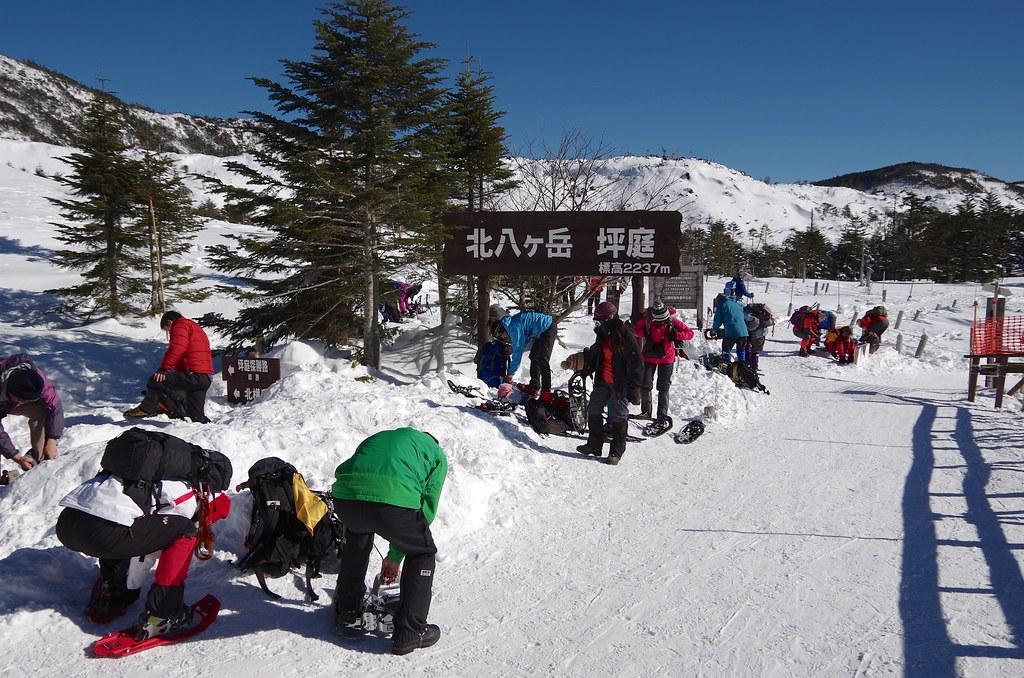20140211_Mt.Kitayoko-dake 004