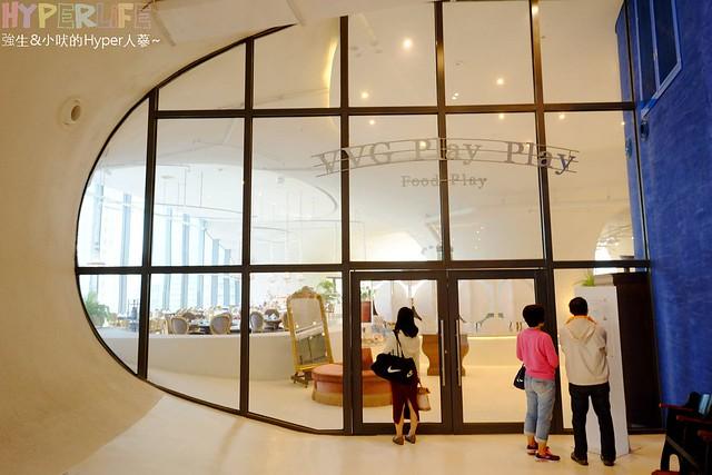 台中國家歌劇院Taichung National Theater  ?一日遊必訪免費入場景點,打卡沒有來這怎算來過台中? @強生與小吠的Hyper人蔘~
