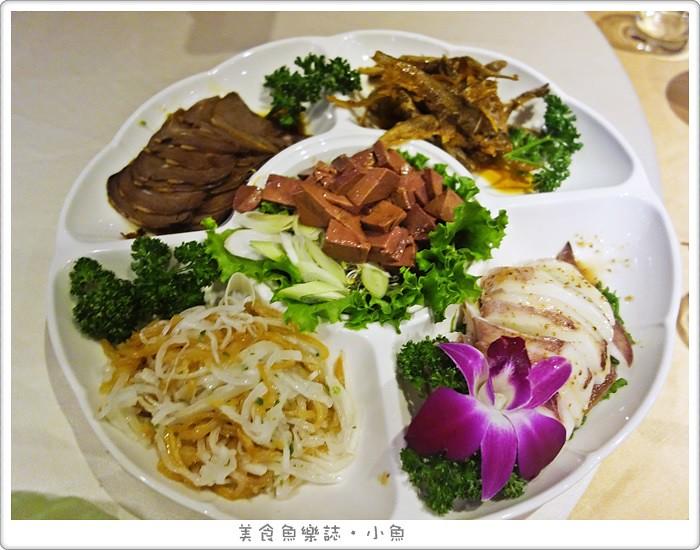 【台北大安】春申食府/2016台北愛樂尾牙宴
