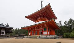 Konpon Daitō Pagoda, Danjo Garan, Kōya-san, Japan