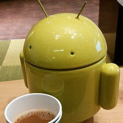 Back away from the #coffee #Google #Anroid #java