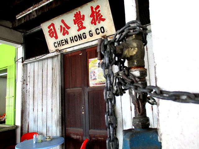 Chen Hong Green Road