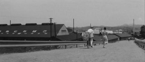 23−郡山市方八町の東橋と日本専売公社「御進物にたばこ」