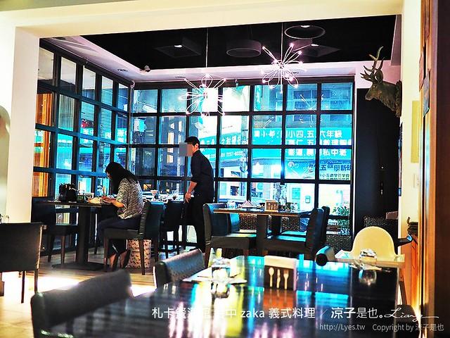 札卡餐酒館 台中 zaka 義式料理 23