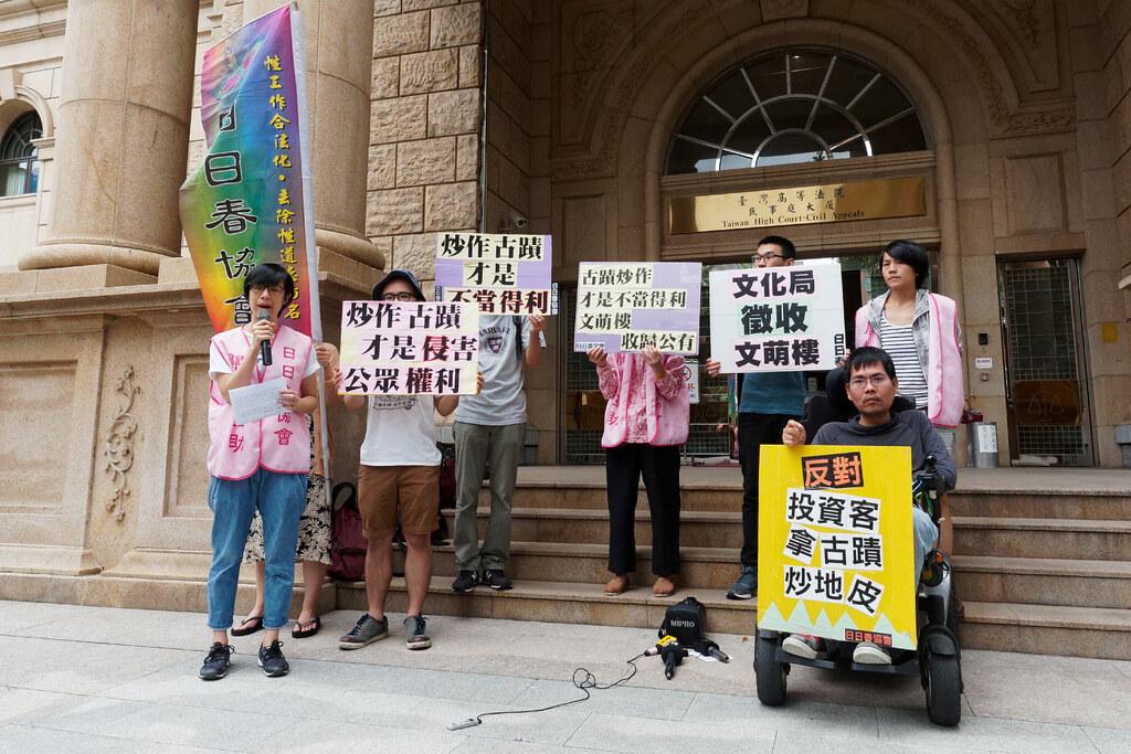 台灣高等法院更一審判決日日春敗訴,再上訴若不成,騰空返還文萌樓的時刻就要到來。(攝影:林佳禾)