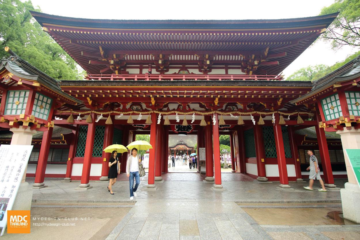 MDC-Japan2015-046