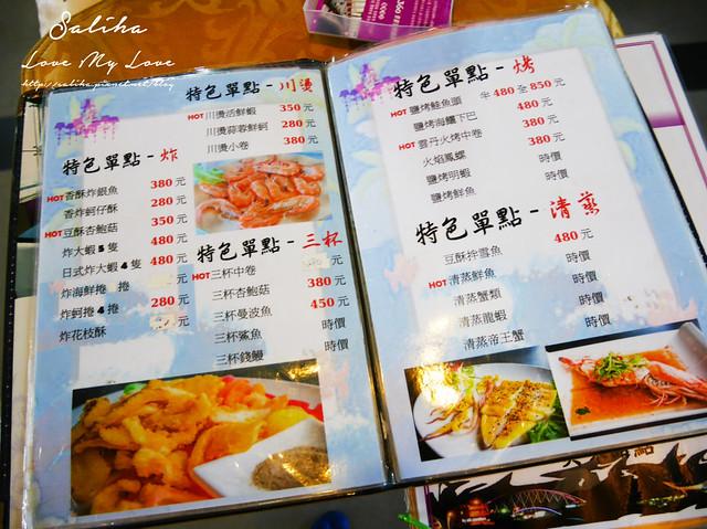 桃園竹圍海鮮餐廳推薦 (1)