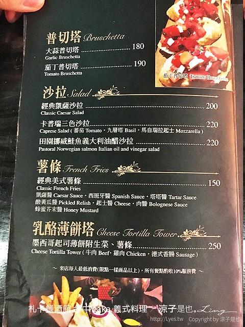 札卡餐酒館 台中 zaka 義式料理 4
