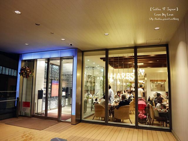 日本東京必吃甜點水果千層蛋糕harbs 澀谷 (23)