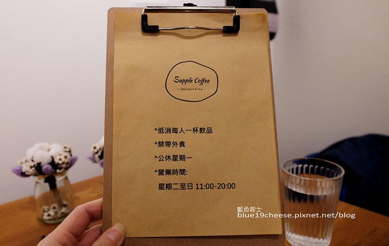 32441465005 730c8299b3 c - Supple coffee-正妹姐妹咖啡館.簡單舒服空間.甜點餅乾咖啡茶品