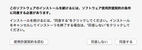 スクリーンショット_2017_01_29_14_15