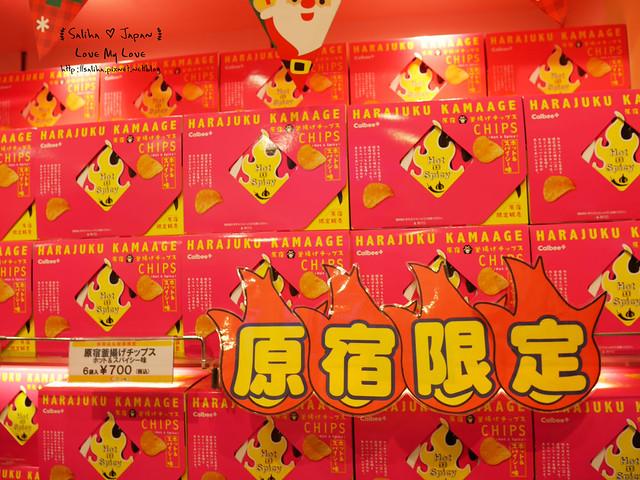 竹下通餐廳購物推薦 (20)