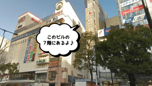 datsumoulabo22-kawasaki01
