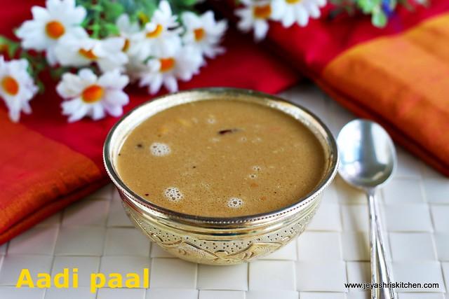 Aadi- paal