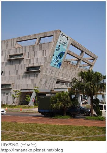 基隆海科館