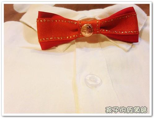 紅領結diy 024