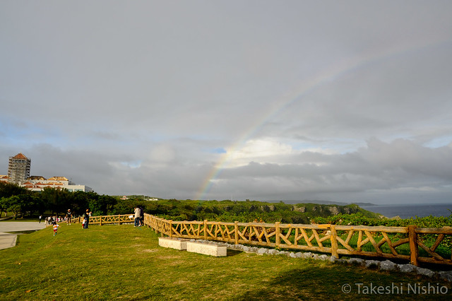 rainbow around Peace Memorial Park