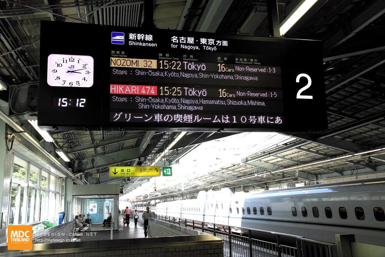 MDC-Japan2015-445