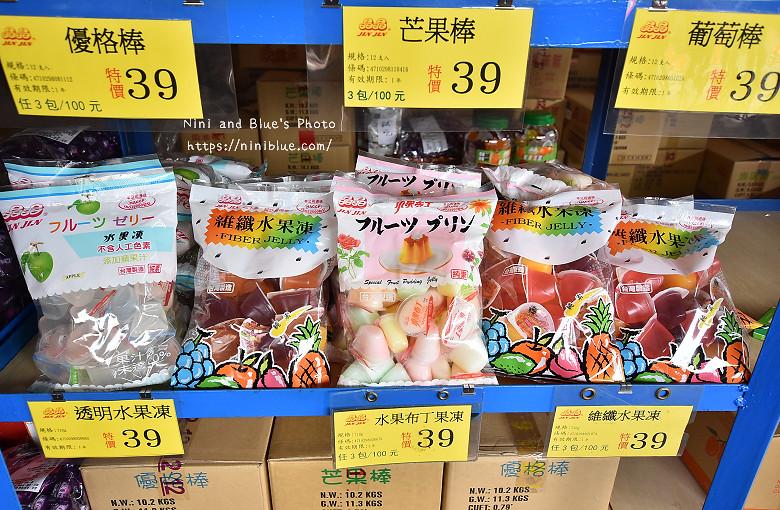 晶晶果凍特賣會06
