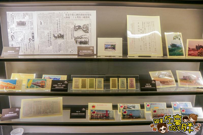 哈瑪星台灣鐵道館-48