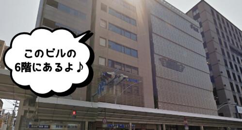 datsumoulabo45-shijyoukarasuma01