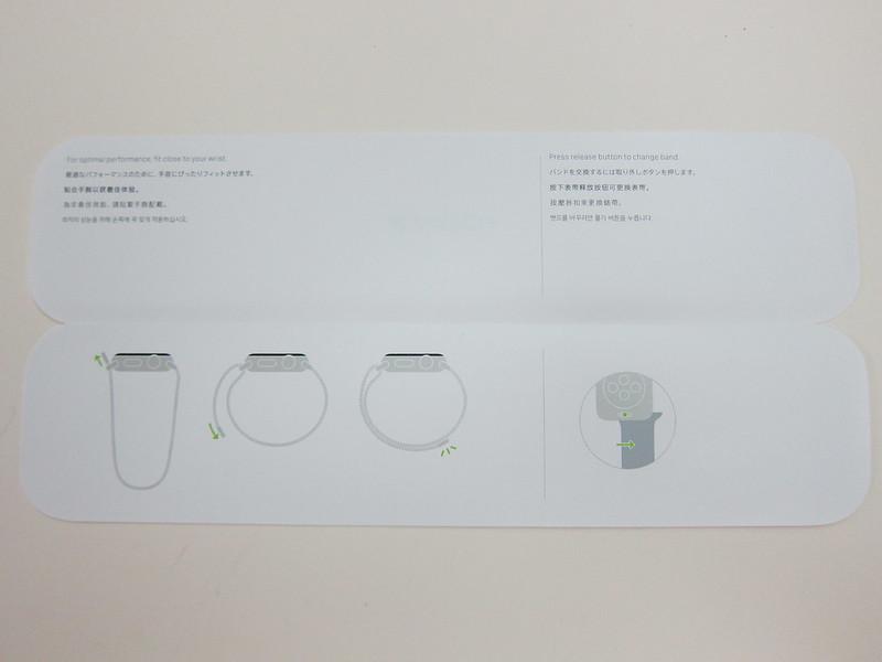 Apple Watch 42mm Milanese Loop - Instructions