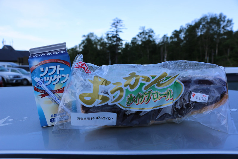 2014-07-20_00336_北海道登山旅行.jpg