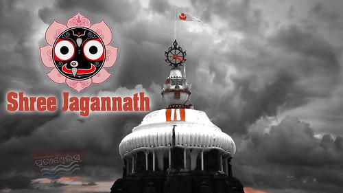 Jagannath Temple Wallpaper 1