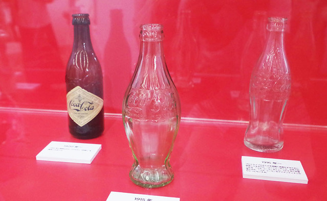 toomilog-coca1016