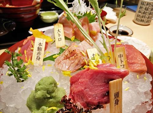 5 Cuts Hon Maguro Sashimi
