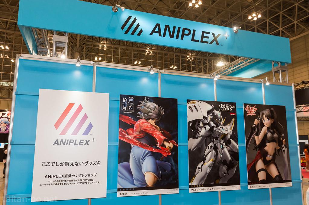 WF2015S-ANIPLEX-DSC_7571