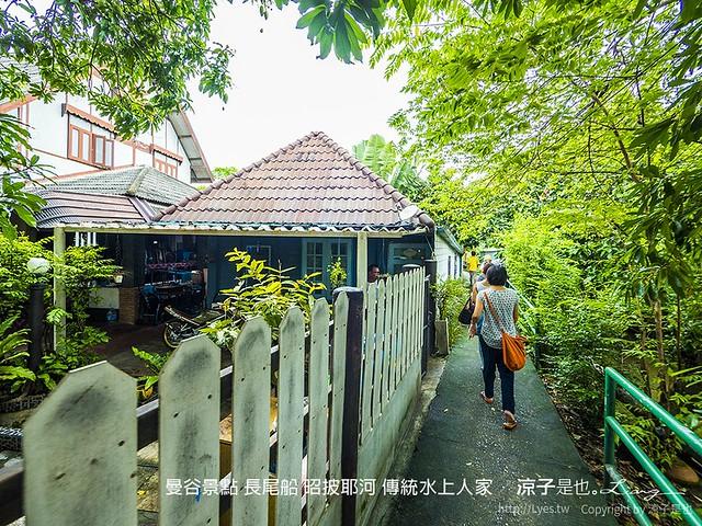 曼谷景點 長尾船 昭披耶河 傳統水上人家 105