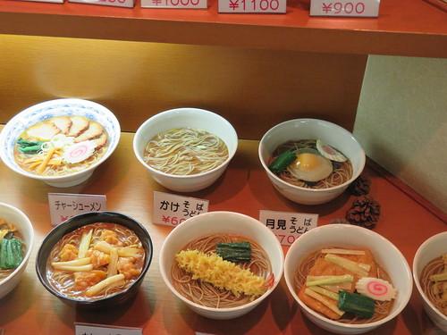 中山競馬場のレストラン梅屋のメニュー