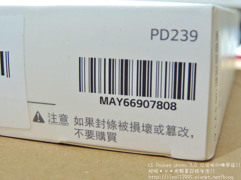 DSCN6227