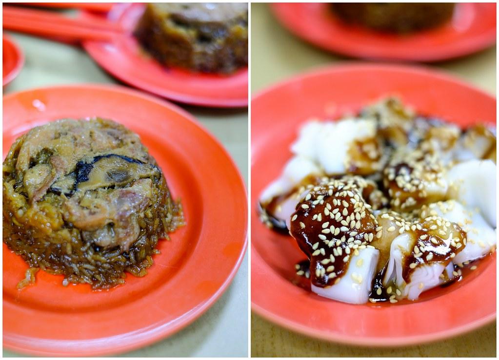 lo mai kai (glutinous rice with chicken) & chee cheong fun @ Ye Zi Mei Handmade Dim Sum