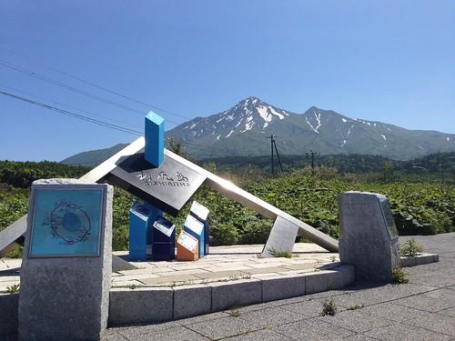 rishiri-island-nozuka-observatory
