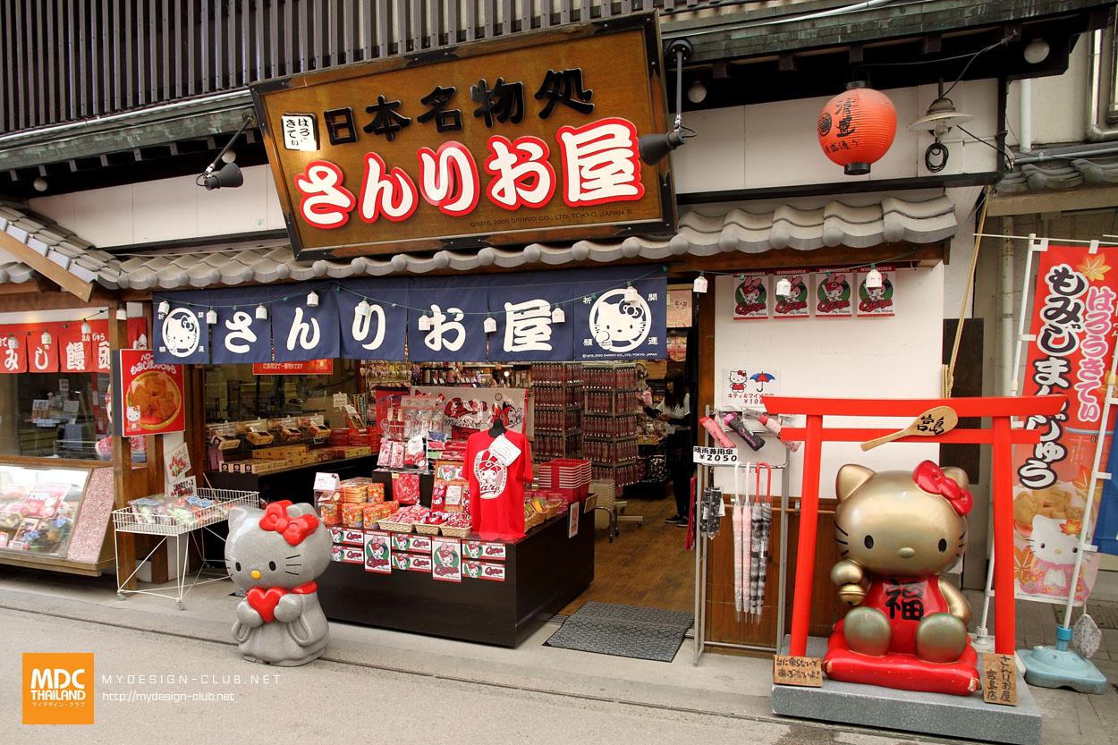 MDC-Japan2015-408
