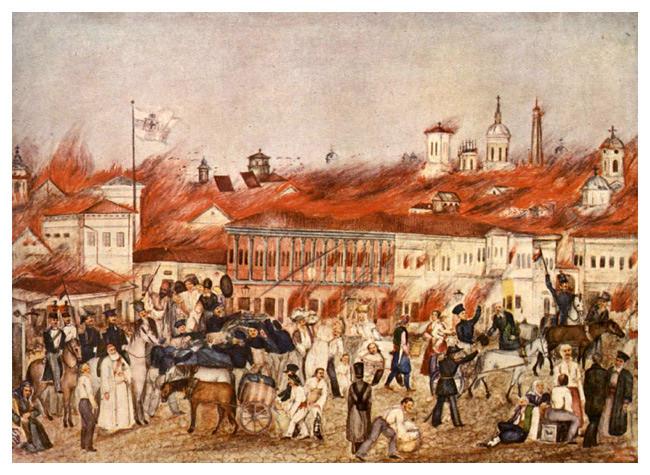 Incendiul care  a fost la Bucuresti-1847