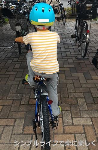 子供自転車2