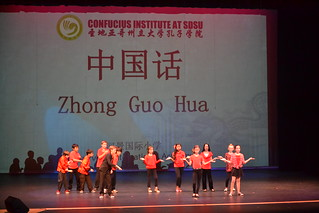 May 23 '15 We Chinese at Poway PAC Barnard and Riverview Perfomances