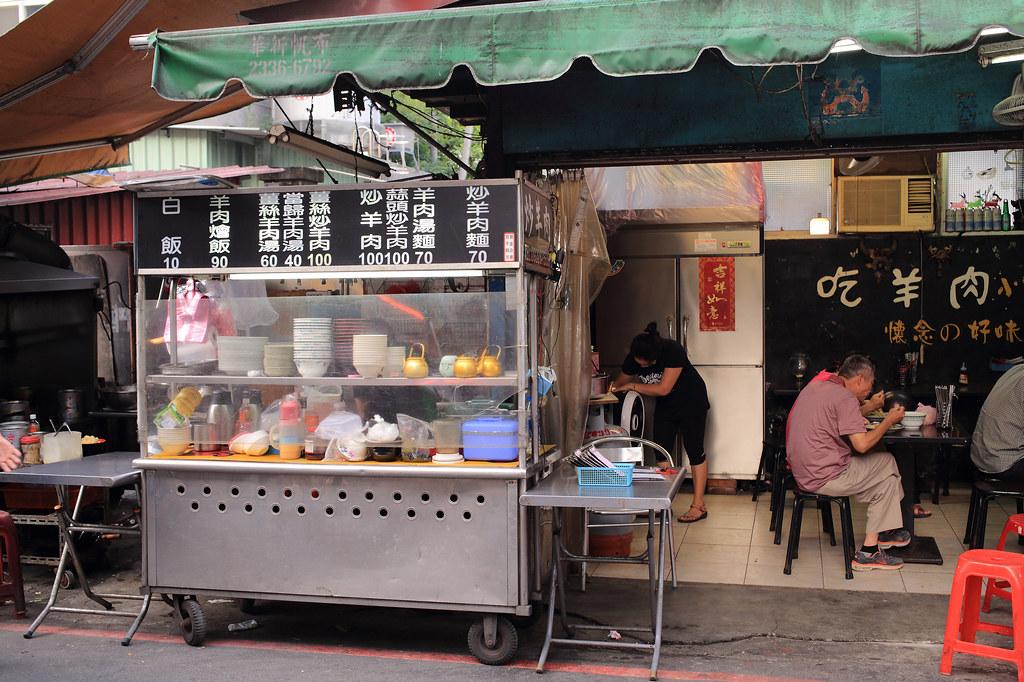 20150620萬華-吃羊肉 (1)
