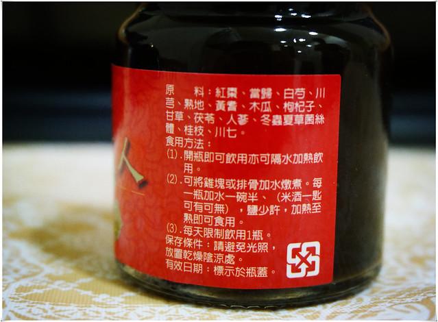 DSC08505_副本
