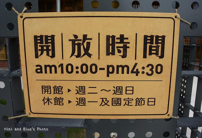 19554710739 55c961ceef b - 林之助膠彩畫紀念館,台中教育大學、中華夜市附近免費旅遊景點
