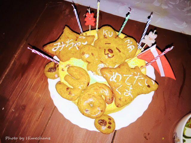 たかこねぇがステキなバースデーケーキを作って下さいました♪